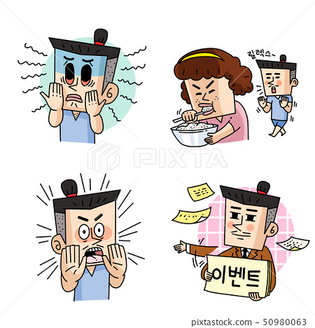 Emoji character cartoon with different emotions set 013 50980063