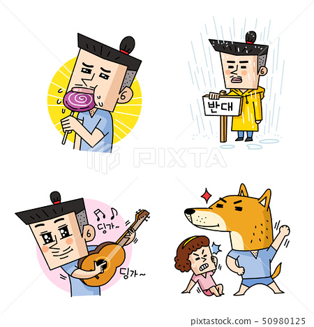 Emoji character cartoon with different emotions set 014 50980125