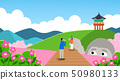 Spring trip concept illustration. a beautiful time when the flowers bloom 009 50980133