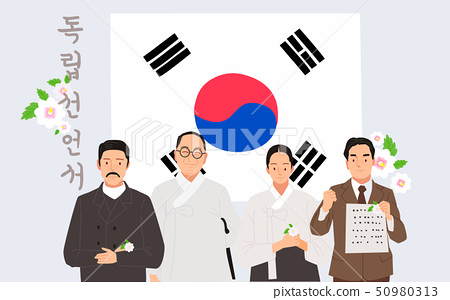 Illustration of Independence movement in March concept with Taegeukgi, Korean national flag 008 50980313