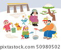 Happy family having a good time in winter. Family enjoy their holiday vector illustration 005 50980502