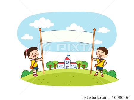 children education concept, kids having fun together vector illustration. 002 50980566