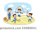 children education concept, kids having fun together vector illustration. 014 50980641