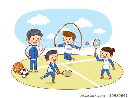 children education concept, kids having fun together vector illustration. 014 50980641