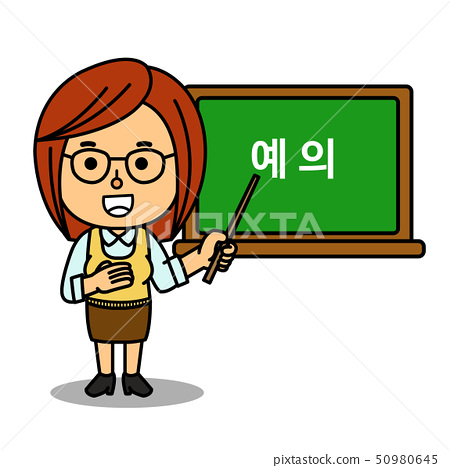 Vector illustration of educational cartoon characters on white background 064 50980645