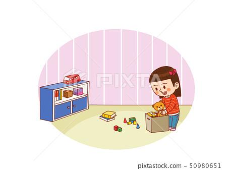 children education concept, kids having fun together vector illustration. 006 50980651