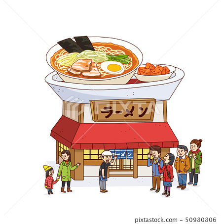 Vector isometric various restaurants and shops 004 50980806