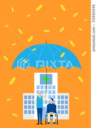 Korean year-end settlement illustration 008 50980946