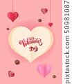 Valentine's day, heart shape illustration. 002 50981087