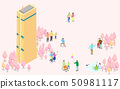 2019 special day of Korean, people celebrate a special day. 006 50981117