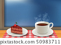 hot coffee cup on the wooden table at the window  50983711