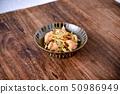 醃黃瓜和生魚片配南瓜醋 50986949