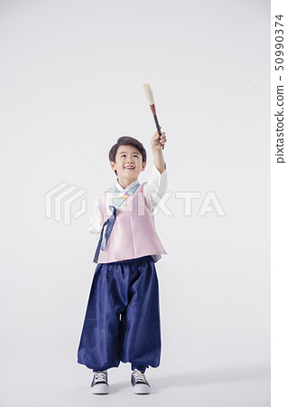 Children dress up in rainbow-colored Hanbok 086 50990374