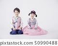 Children dress up in rainbow-colored Hanbok 021 50990488