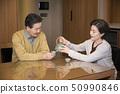 Portrait of senior couple 315 50990846
