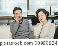 Portrait of senior couple 348 50990924