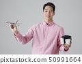 飛機 禮物 禮品盒 50991664