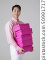 禮物 禮品盒 禮物盒 50991717