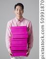 禮物 禮品盒 禮物盒 50991870