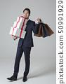 禮物 禮品盒 禮物盒 50991929