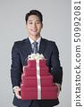 禮物 禮品盒 禮物盒 50992081