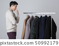 Attractive young man. sale, shopping, fashion, and style concept photo 243 50992179