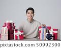 禮物 禮品盒 禮物盒 50992300