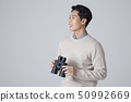 Attractive young man. sale, shopping, fashion, and style concept photo 133 50992669