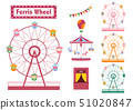 Set of Ferris Wheel colorful from amusement park,  51020847