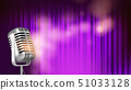 Bright Banner Template Of Music Concert Vector 51033128