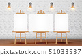 Classroom For Painter Course With Equipment Vector 51033537