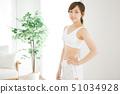 다이어트 성공 이미지 51034928