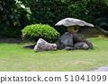센 간엔 시마즈 타운 다이묘 정원 51041099
