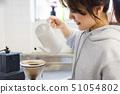 여성 라이프 스타일 커피 51054802