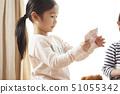 바닥에 앉으 카드 놀이를하는 아이들 51055342
