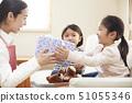 接受禮物的女孩從母親和姐妹在您的生日 51055346