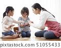 바닥에 앉으 카드 놀이를하는 선생님과 아이들 51055433
