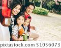 家庭汽車營地 51056073