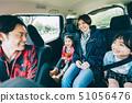 家庭車開車 51056476