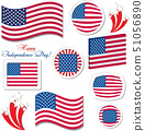 Set of USA independence day celebration button 51056890