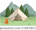 텐트 51063841