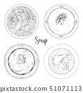 Set of different soups. Vector illustration 51071113