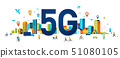 5G Flat vector illustration. People with mobile devices in the smart city 51080105