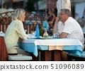 부부, 연인, 커플 51096089