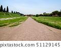 羅馬(意大利)Circo馬西莫古老廢墟 51129145