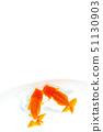 Goldfish, Nakamura 51130903