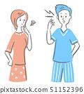 화가 남자와 곤란 여성 일러스트 인물 51152396