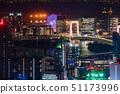 建筑 城市 城市风光 51173996