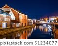 <Hokkaido> Otaru canal / tourist attraction / night view 51234077