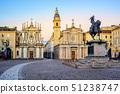 Piazza San Carlo and twin churches, Turin, Italy 51238747